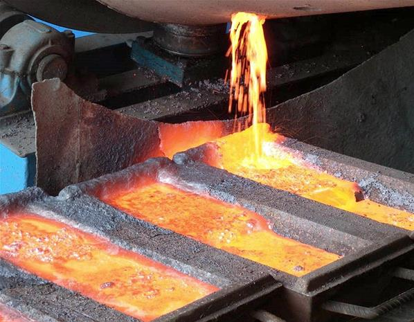 Zambia is the world's 8th largest copper producer. In 2011 it delivered 870,000 tons of the metal